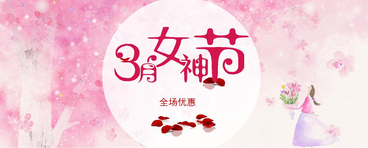 三八妇女节,更是女神节,女王节,2019年是第几个女神节呢?